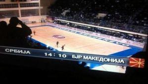 H συγνώμη των Σέρβων για την ελληνική σημαία! ....