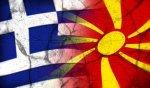 Εμείς και τα Σκόπια (από τα συλλαλητήρια του 1992-94  στο άλλο άκρο της αγνόησης του θέματος) ....