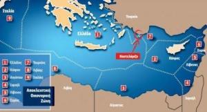Ανησυχία ΕΛΛΙΝΥ για την ελληνική ΑΟΖ