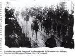 Αναπαράσταση της απελευθέρωσης της Θεσσαλονίκης